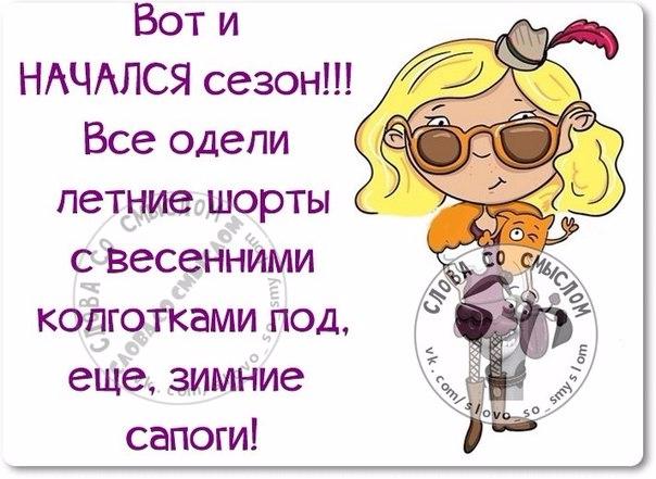 1458850826_frazki-19 (604x441, 241Kb)