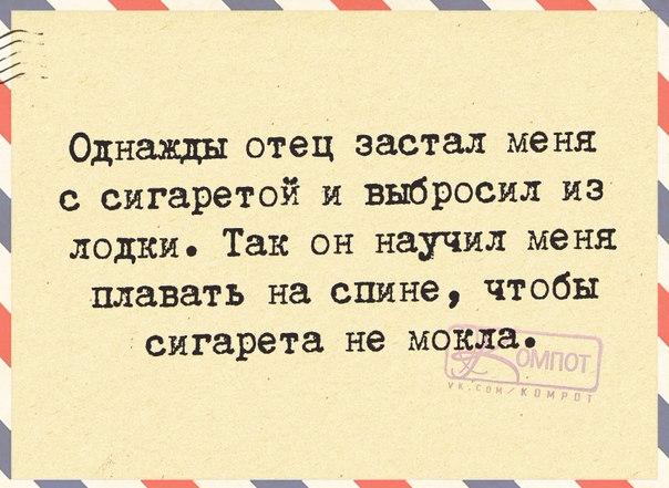 1458850830_frazki-24 (604x441, 246Kb)