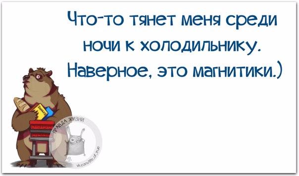 1458850833_frazki-21 (604x356, 129Kb)