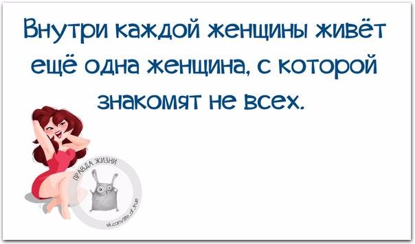 1458850875_frazki-13 (604x356, 128Kb)