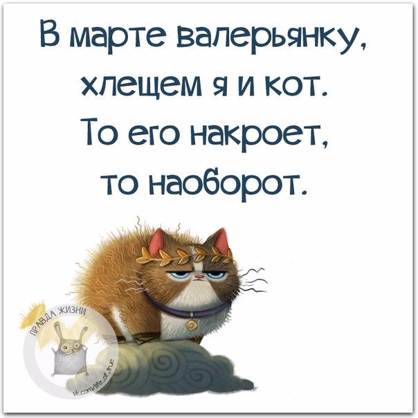 1458850880_frazki-11 (604x604, 187Kb)