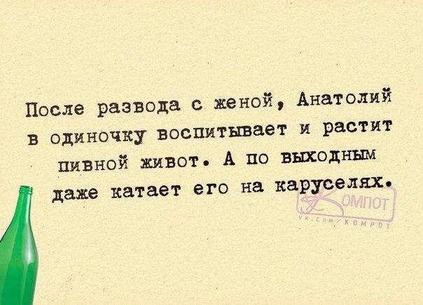 1458850882_frazki-12 (604x436, 212Kb)