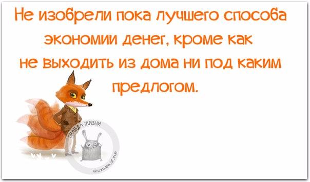 1458850885_frazki-25 (604x356, 152Kb)