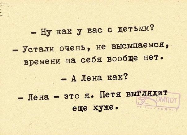 1458850892_frazki-28 (604x436, 211Kb)