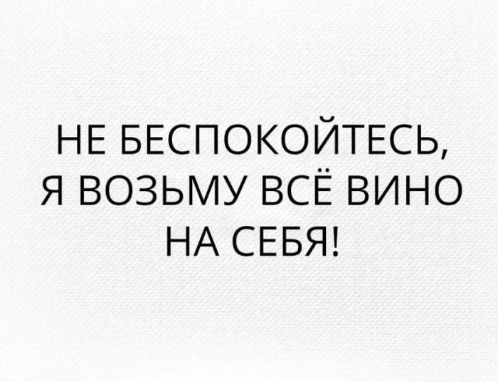 875697_podborka_vecher_62 (700x536, 46Kb)