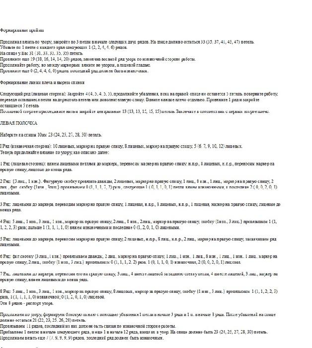 5308269_kimhargrivz4 (628x700, 143Kb)