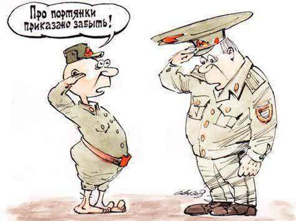 История о том, как новый министр обороны предложил отказаться от портянок