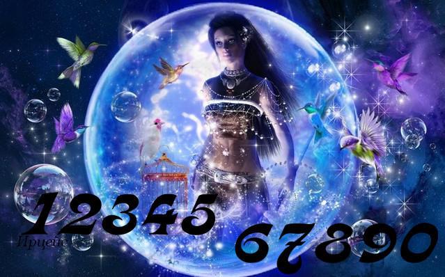 3720816_Nymerologiya (639x398, 65Kb)
