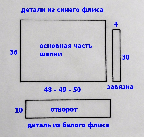 11 (466x442, 216Kb)
