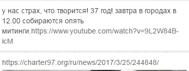 134604398_Bezuymyannuyy (370x140, 10Kb)