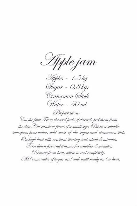 Доска Яблочный джем (467x700, 99Kb)