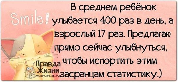 10 (604x279, 201Kb)
