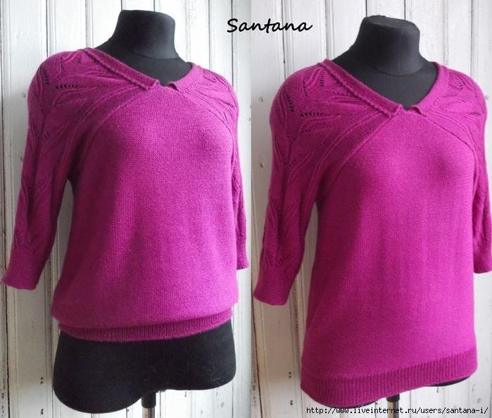Пуловер-10 (700x593, 275Kb)