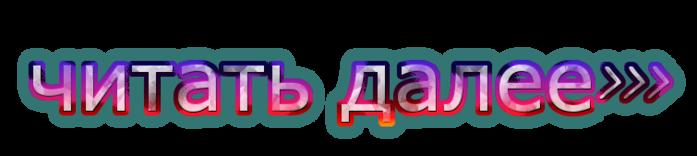 6089692_coollogo_com18659204 (700x156, 75Kb)