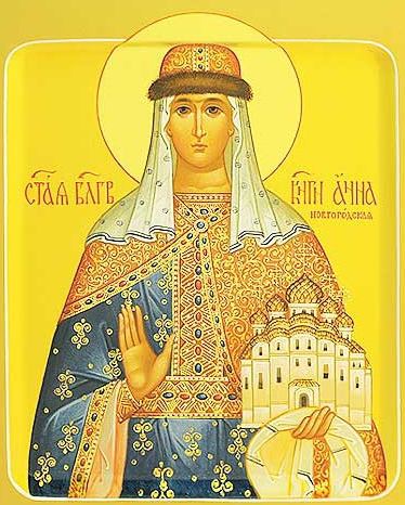 1456215673_-novgorodskaya-blagovernaya-knyaginya (374x466, 133Kb)