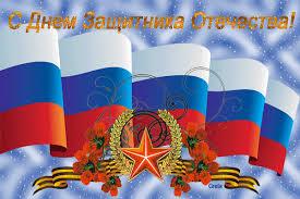 1. с дзо флаг рф (275x183, 16Kb)