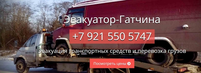 4535473_578791b7571f201c3cae6c4e5950b51e (700x254, 142Kb)