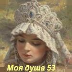 106369346_wewew (150x150, 63Kb)