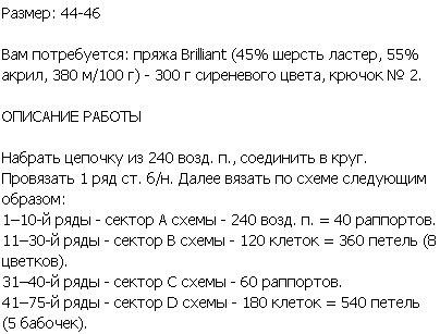 cTr2tWMuXIY (404x307, 85Kb)