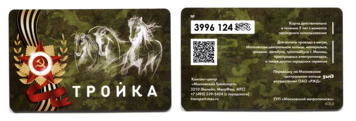 troyka_khaki_23i (700x238, 76Kb)