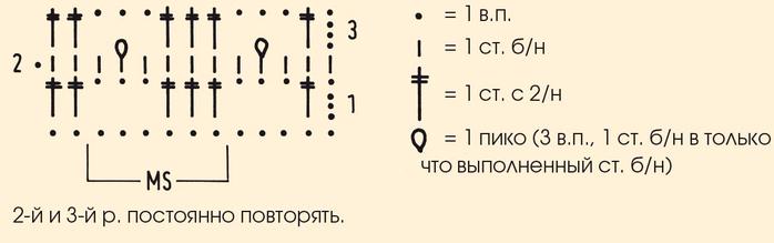 фу (700x219, 89Kb)
