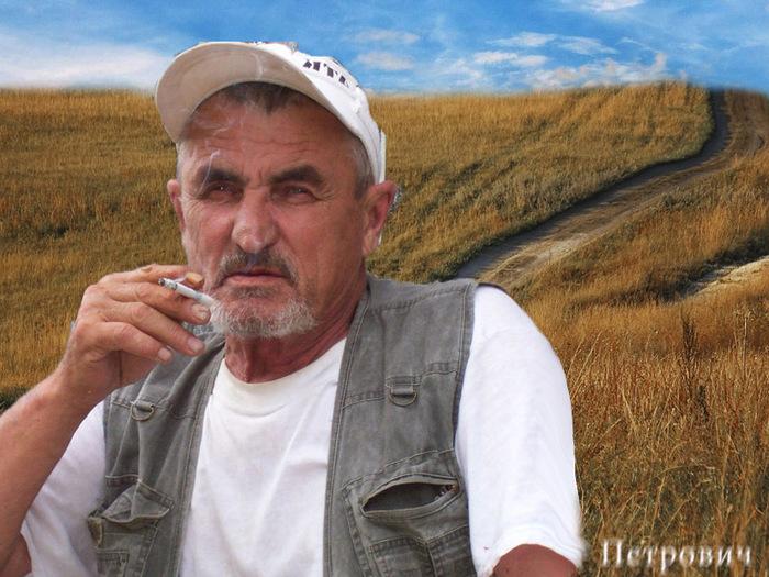 Петровичу66 (640x480, 155Kb)