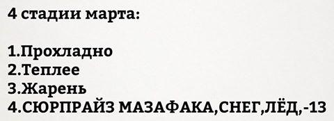1 (1) (480x174, 40Kb)