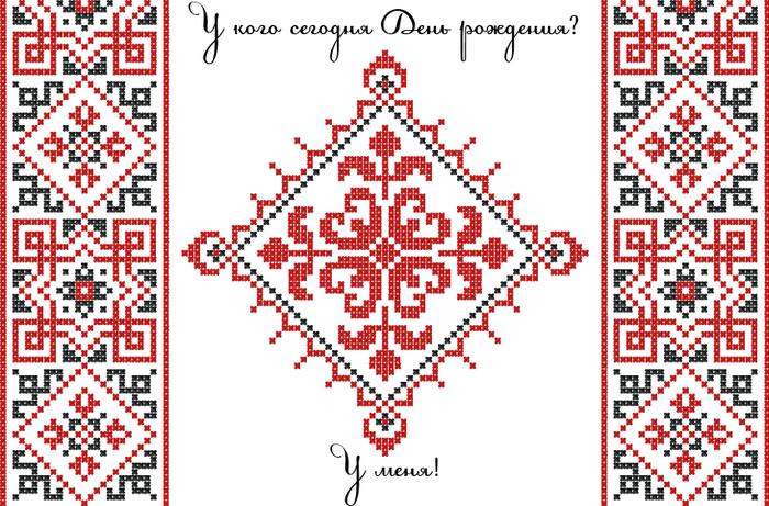 10_CARD_Pattern's Belarus (700x461, 402Kb)