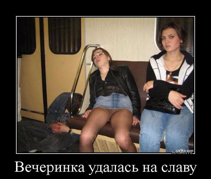 hotdem_ru_065274660197621518818 (700x592, 292Kb)