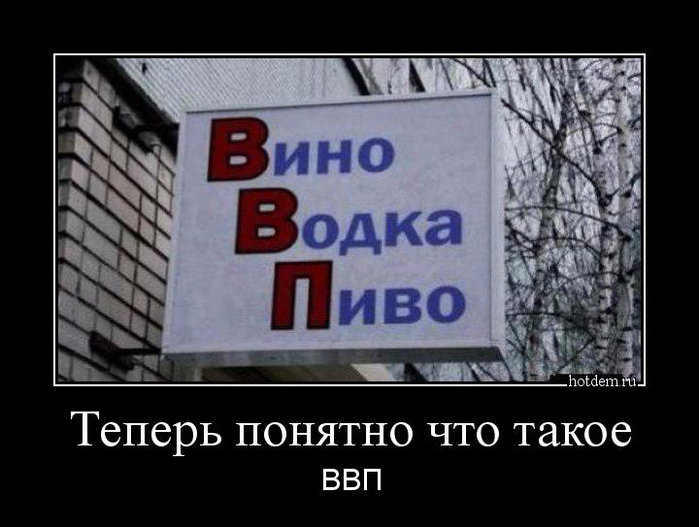 hotdem_ru_566730943211106294431 (700x527, 223Kb)