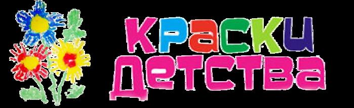 2835299_logo (700x213, 161Kb)