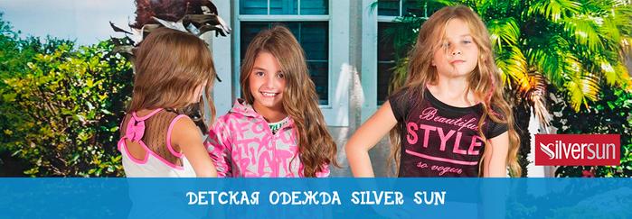 """alt=""""«Краски Детства» - детская одежда оптом в Новосибирске из Китая и Турции.""""/2835299_silversun (700x243, 246Kb)"""