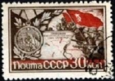 51.36.3.1.3. ВОВ Оборона Сталинграда (225x159, 20Kb)