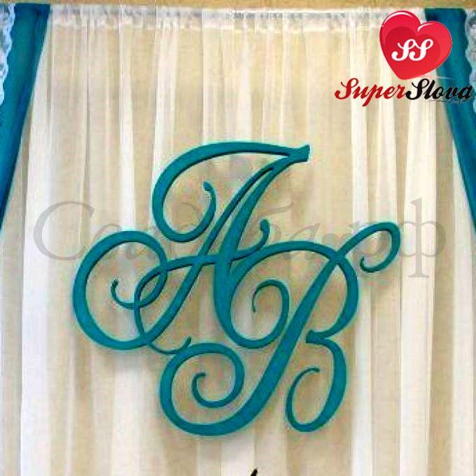 Красивое оформление букв для свадьбы
