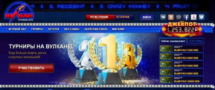 игровые автоматы турниры 1 (700x293, 319Kb)