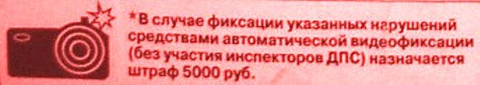 Автоматическая видеофиксация (700x124, 39Kb)
