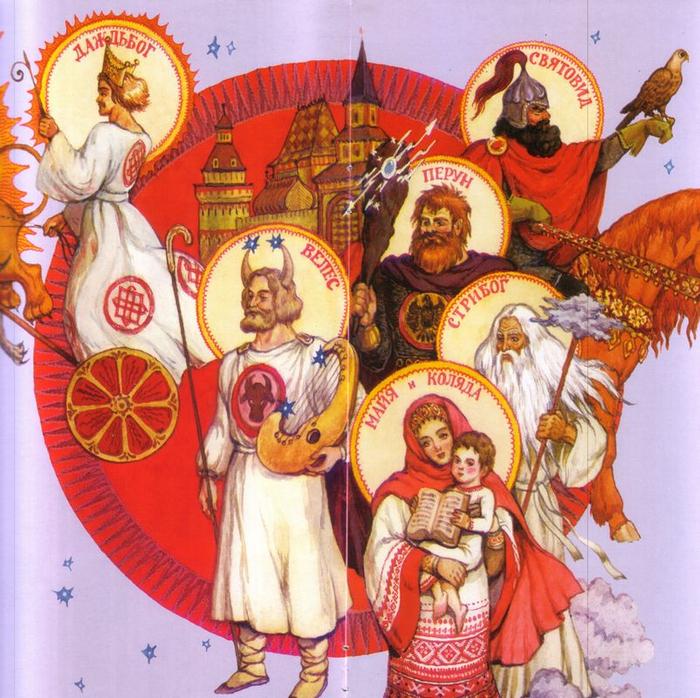 3-bogi-slavyan1 (700x698, 619Kb)