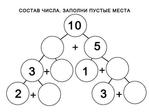 Превью 8 (604x453, 79Kb)