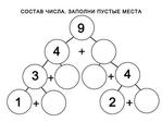 Превью 2 (604x453, 78Kb)