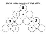 Превью 4 (604x453, 77Kb)
