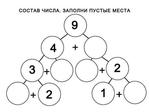 Превью 6 (604x453, 78Kb)