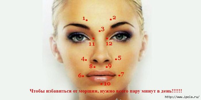 """alt=""""Чтобы избавиться от морщин нужно всего пару минут в день!!!!!!""""/2835299_Chtobi_izbavitsya_ot_morshin_nyjno_vsego_pary_minyt_v_den (700x350, 94Kb)"""