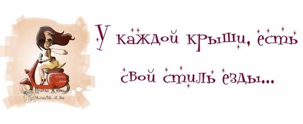 1371065228_frazki-19 (604x248, 83Kb)