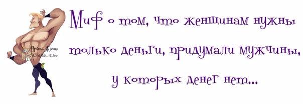 1371065317_frazki-16 (604x207, 91Kb)