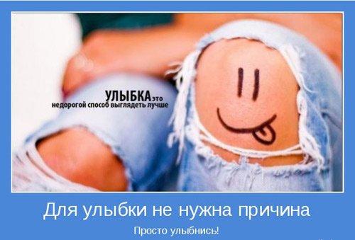 3925311_1_aprelya_13 (500x339, 32Kb)