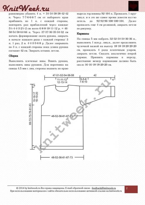 5284814_Documentpage0022 (494x700, 211Kb)