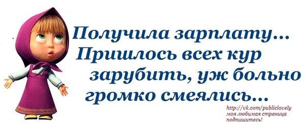 339576-f3117-66058193-m750x740-u8f451 (604x245, 136Kb)