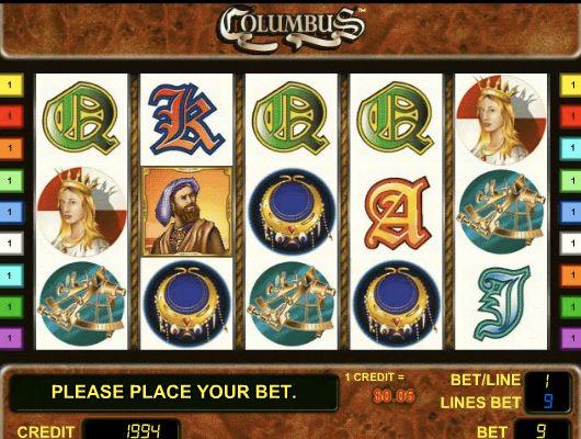 2.Columbus (530x400, 296Kb)