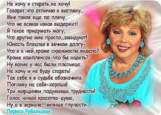 129854598_rubal_6 (638x459, 184Kb)