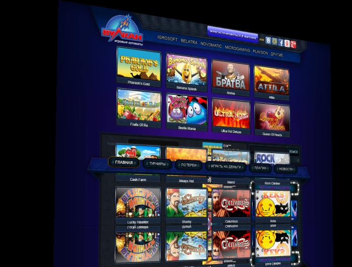 Онлайн Игровые Автоматы Рулетка Фентези